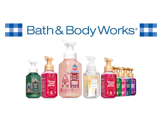 What are you waiting for? Bath And Body Works! 3
